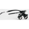 Feather Sight Loupes & Feather Light LED Combo:  #FS2 Sport Frame - Flip-Up (2.5x Magnification)